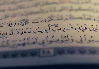 دعای مستجاب