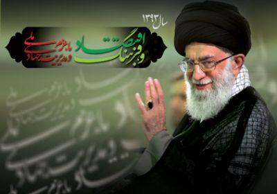 شاخصهاي مديريت جهادي در اقتصاد و فرهنگ