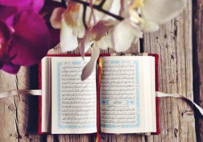 اهمیّت اُنس با قرآن