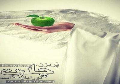 اگر لا اکراه فی الدین پس چرا حجاب اجباری است؟