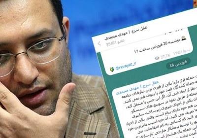 هدف از حمله سایبری به ایران چیست؟