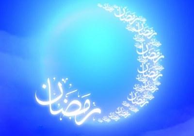 سفارش های پیامبر در آستانه ماه رمضان