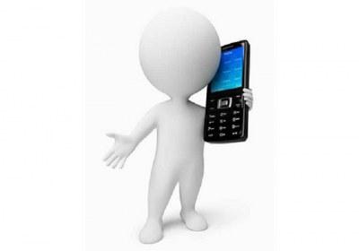 حکم ارضای تلفنی نامزد