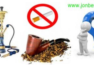 حکم استعمال دخانیات  و سیگار
