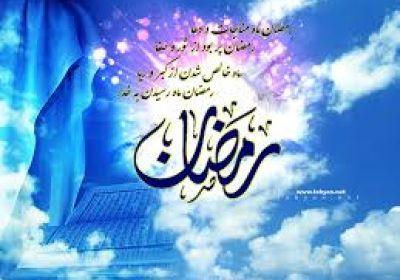 اعمال شب ماه رمضان