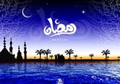 سحر رمضان