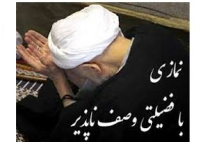نماز ذیقعده