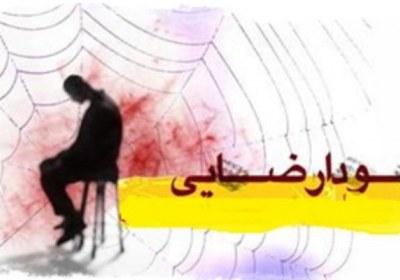 کفاره و تعزیر استمنا