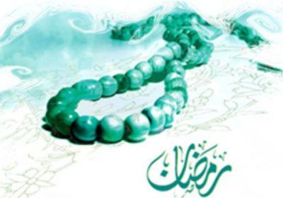 اعمال ماه رمضان