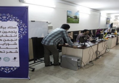 انتخابات غیرقانونی