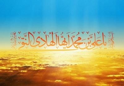 کرامات امام هادی، راهی برای هدایت مردم