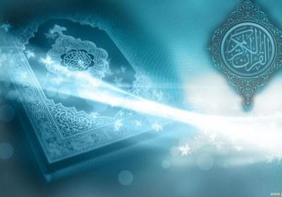 فصاحت و بلاغت قرآن