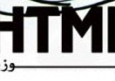 کتاب آموزش کامل HTML