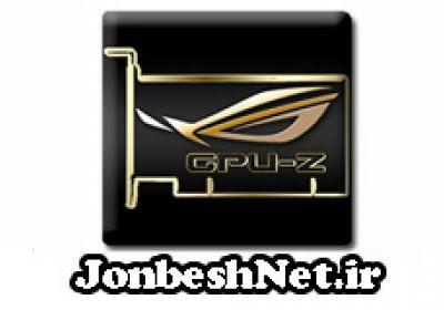 دانلود نرم افزار  GPU-Z 0.8.0 – نمایش مشخصات کارت گرافیک