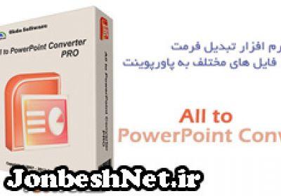 دانلود نرم افزار Okdo All to PowerPoint Converter Professional 5.3 – تبدیل فایل ها به فرمت پاورپوینت