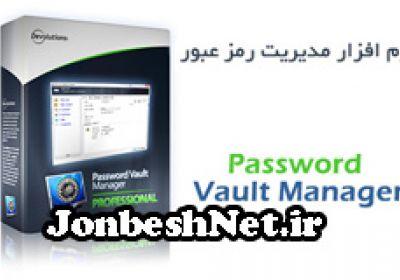 دانلود نرم افزار Password Vault Manager Enterprise 5.1.2.0 Final – مدیریت رمز عبور
