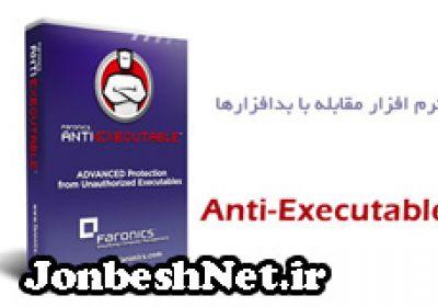 دانلود نرم افزار Faronics Anti-Executable Standard 5.30.1112.606 – ضد بدافزار و جلوگیری از اجرای ناخواسته برنامه های مخرب