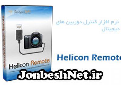 دانلود نرم افزار HeliconSoft Helicon Remote 3.2.7 – کنترل دوربین عکاسی DSLR