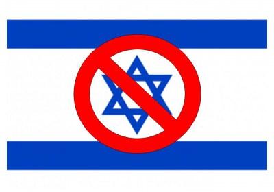 فیلم اسرائیلی