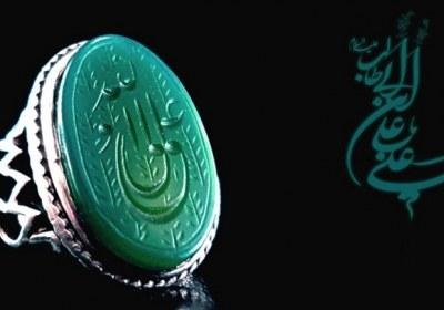 نقطه محوری قرآن