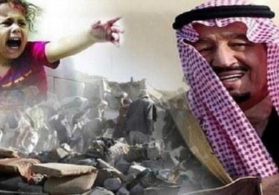 حوادث یمن