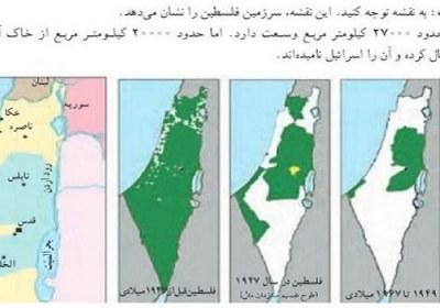 نقشه فلسطین