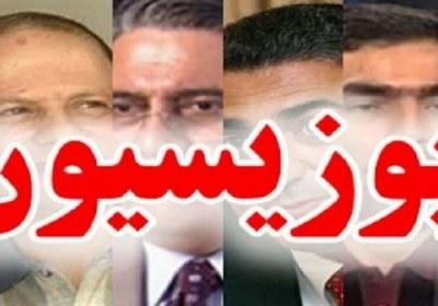 اپوزیسیون خارجی