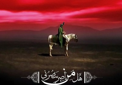 ماه حرام