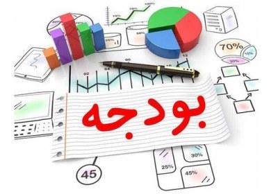 بودجه حوزه