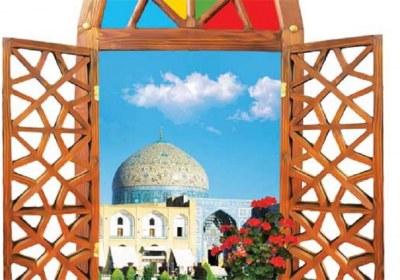 مسجد، خاکریز فرهنگی امروز