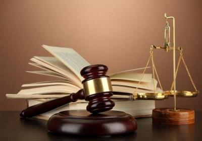 قوه قضائیه آملی لاریجانی