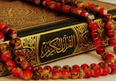 عمل به قرآن