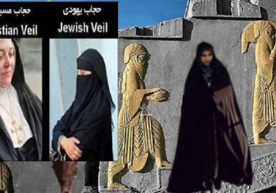 اقلیتهای دینی و حجاب