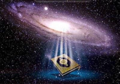 منظور از گسترش آسمان در آیه 47 سوره ذاریات