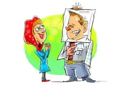 علاقه به دوست و همکلاسی بردار
