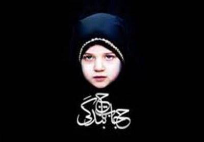 حجاب تاج بندگی خداست!