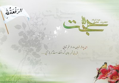 مدّعی یمانی (احمد الحسن بصری)
