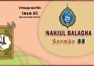 Nahjul Balagha Sermão nº 88