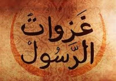 فلسفه وقوع جنگ در اسلام، از منظر قرآن کریم