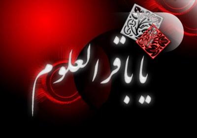 کرامات امام باقر برای هدایت مردم