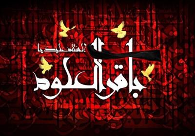 گفتگوی امام باقر با خوارج، برای هدایت آنها