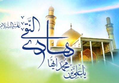 مقابله امام هادی با جریانهای منحرف