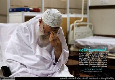 حکم قیام بعد از رکوع و ناتوانی یا ترس از ایستادن در نماز