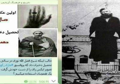 شیخ فضلالله در پیشانی مبارزه با استعمار
