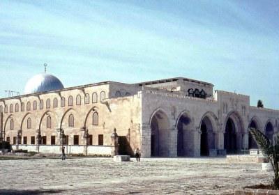 خصوصیات مسجد الاقصیٰ
