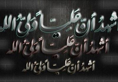 انکار وفات پیامبر توسط عمر
