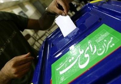 انتخابات، شرکت، رای