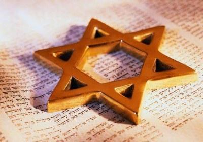 اندیشه یهود و رجعت