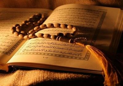 قرائت های قرآن