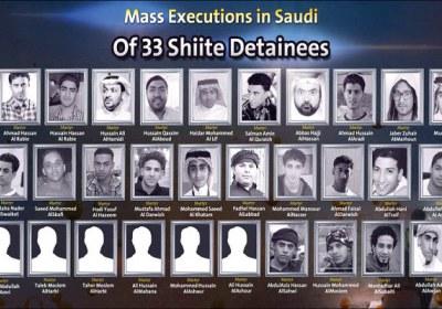 کشتار مردم عربستان